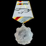 Russia - Soviet: Order of Labour Glory, 1st class, type 1, silver gilt and enamel, one-piece cons...