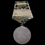 Russia – Soviet: A Fine Vienna Offensive Medal of Courage awarded to Guards Junior Sergeant Roman...