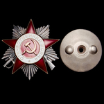 Russia – Soviet: An intriguing Order of the Patriotic War 2nd Class to Janis Andreyevich Dzerve, ...