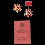 Russia – Soviet: The superb Voronezh 1942-1943 1st Type Order of the Patriotic War 2nd Class and ...