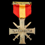 Norway – Merit Cross with swords, Quisling Issue 1940-45. Extremely Rare.