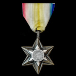 Maharajpoor Star 1843, fitted with modified back clasp and ring suspension, unnamed example as aw...