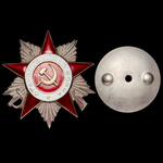 Russia – Soviet: A Spectacular Anti-Aircraft Gunner's Order of the Patriotic War 2nd Class to Sen...