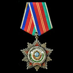 Russia – Soviet: Order of Friendship of Peoples, reverse numbered 13465