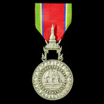 Thailand: Most Exalted Order of the White Elephant, 7th Class Silver Medal, the reverse with the ...