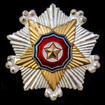 North Korea: Order of the National Flag 2nd Class, pinback