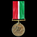 Mercantile Marine War Medal 1914-1918, awarded to Merchant Seaman Stephen Davies, Mercantile Marine.