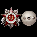 Russia – Soviet: A Training Officer's Order of the Patriotic War 2nd Class awarded to Major Grigo...