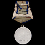 Russia – Soviet: An Interesting Leningrad-Novgorod Offensive Medal for Courage to Guards Private ...