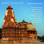 Ancient Tunes CD 2