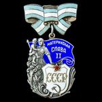 Soviet Union. Order of Maternal Glory 2nd Class, 1st variation, silver and enamels, reverse numbe...
