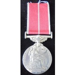British Empire Medal, EIIR Cypher, Military Division; (1547532 SGT. JOSEPH COLLETT. A.C.C.).