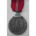 Germany. Third Reich. Eastern Front Medal.