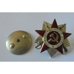Soviet Union. Order of the Great Patriotic War 2nd Class, reverse numbered 2917925