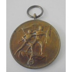 Germany. Third Reich. Entry into the Sudetenland Medal.