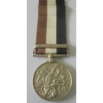 Central Africa Medal, clasp C. | Wellington Auctions