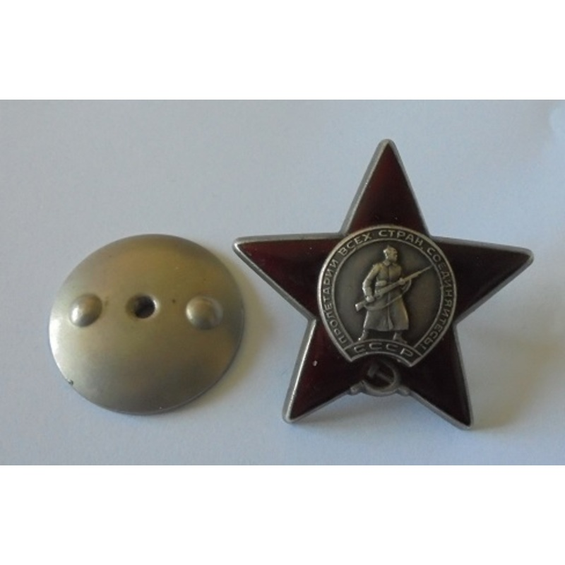 Soviet Union. Order of the Re. | Wellington Auctions
