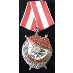 Soviet Union. Order of the Red Banner, reverse numbered 286225.