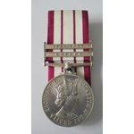 Naval General Service Medal 1. | Wellington Auctions