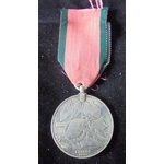 Turkish Crimea Medal, with obverse 'Crimea' privately engraved naming (NO617 SERJT. J. MCGREGOR. ...