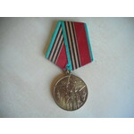 Soviet Union. Medal for the 40th Anniversary of Victory in the Great Patriotic War. Good very fine
