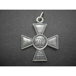 Russia. Imperial. Cross of St. George, Fourth Class, reverse numbered 671281. No ribbon.