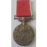 British Empire Medal, Geo VI, Civilian, named to Ronald Seivewright. This was a joint award with ...