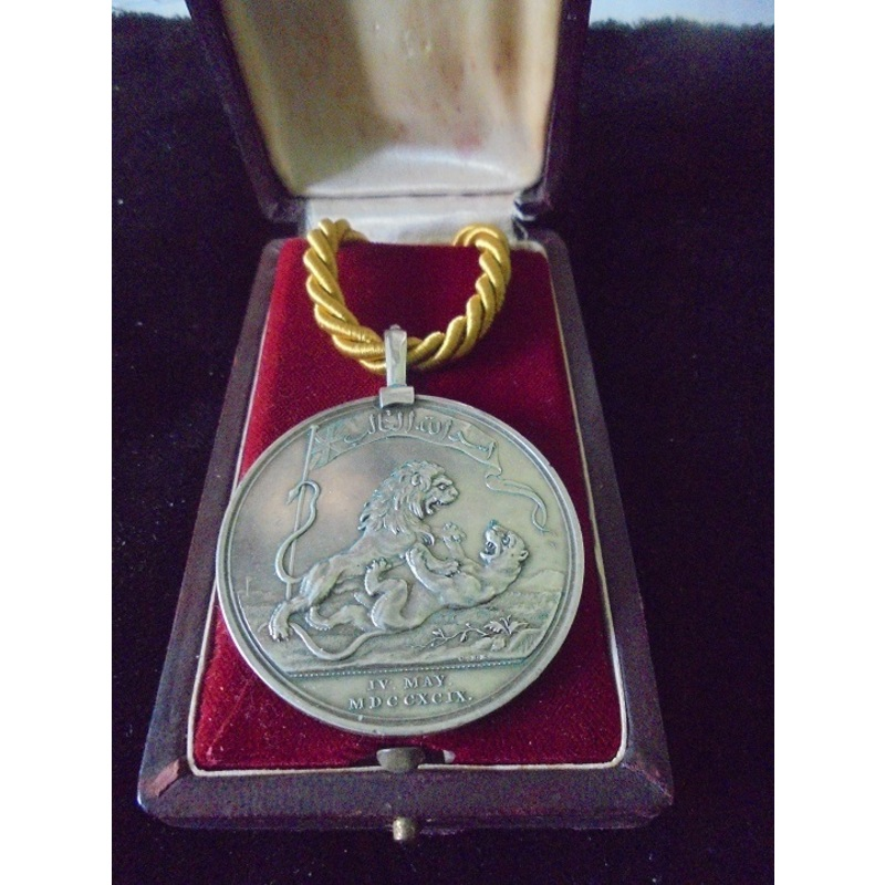 Seringapatam Medal in Silver,. | Wellington Auctions