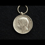 Silver Messina Earthquake Medal 1908